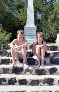 Captain Cook's Monument